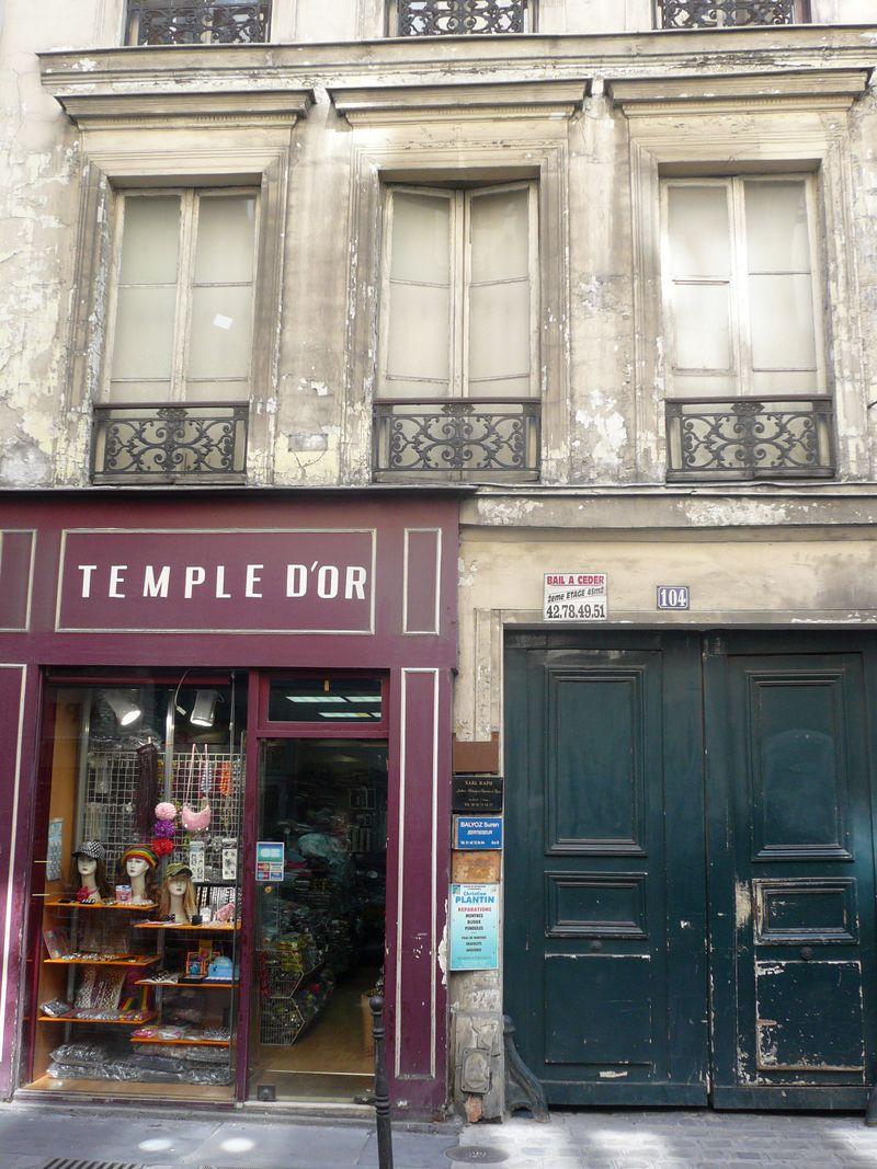 Temple 104 vue generale