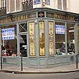 Boulangerie transformée en boutique de mode