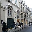 Hôtel des Ambassadeurs de Hollande