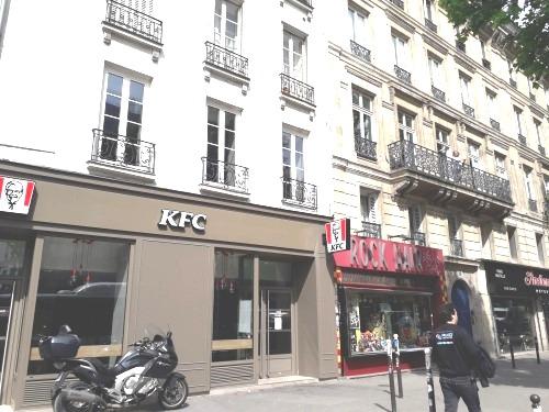 Beaumarchais 5 KFC façade 18 06 19
